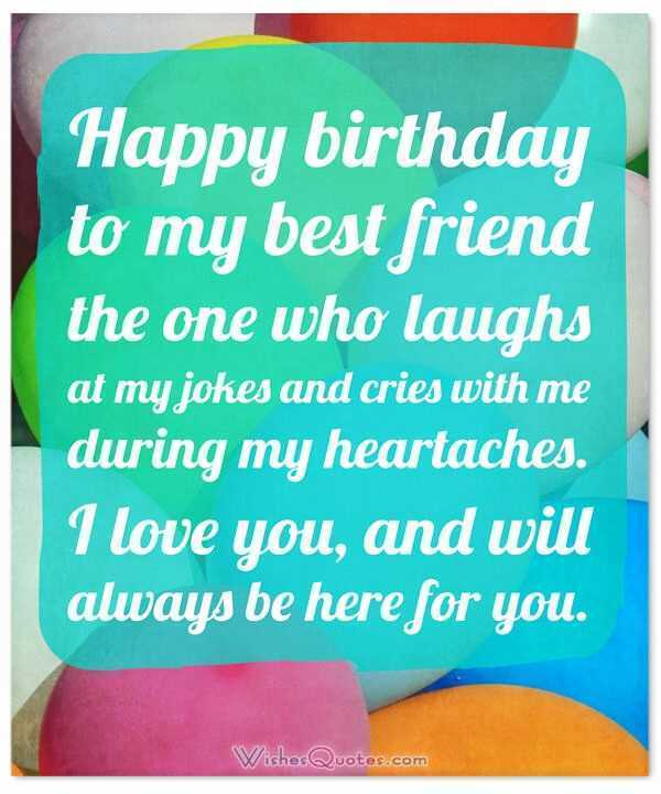 a long happy birthday message to my best friend ; happy-birthday-images-best-friend-new-heartfelt-birthday-wishes-for-your-best-friends-with-cute-of-happy-birthday-images-best-friend