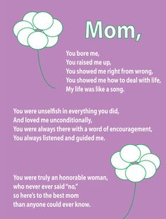 a poem for a mother on her birthday ; bad1e1da56faf699e2d5c7f37d916219