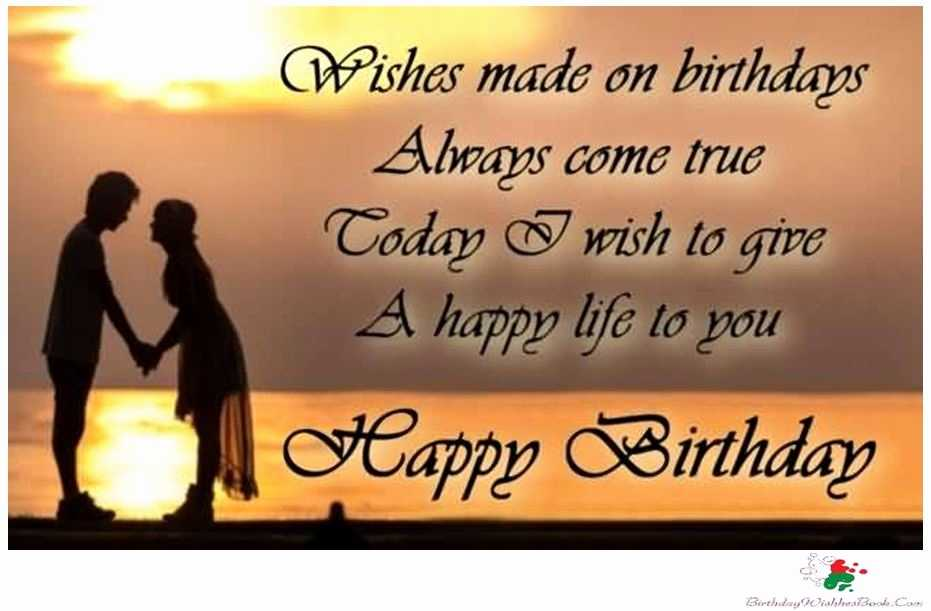 a romantic birthday message for my girlfriend ; romantic-birthday-wishes-for-him-best-of-romantic-happy-birthday-wishes-for-my-girlfriend-of-romantic-birthday-wishes-for-him