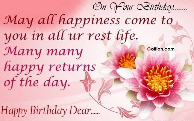 a sweet birthday message for a friend ; Sweet-E-Card-Birthday-Wishes-For-Best-Friend-2