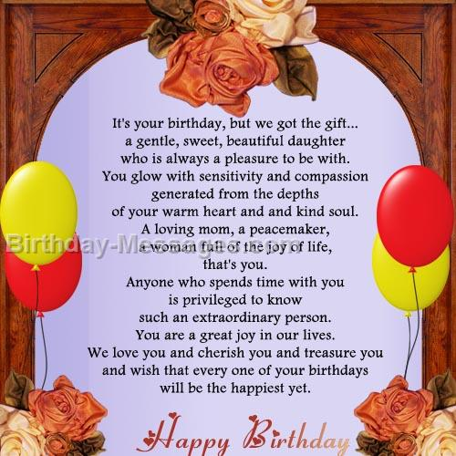 a sweet birthday message for a friend ; sweet_baby_birthday599