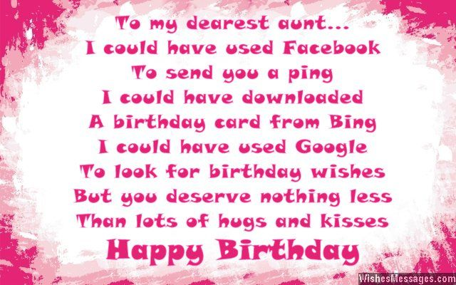a sweet birthday poem ; 702c975a744960a4c58fe0e6a87f8ab6