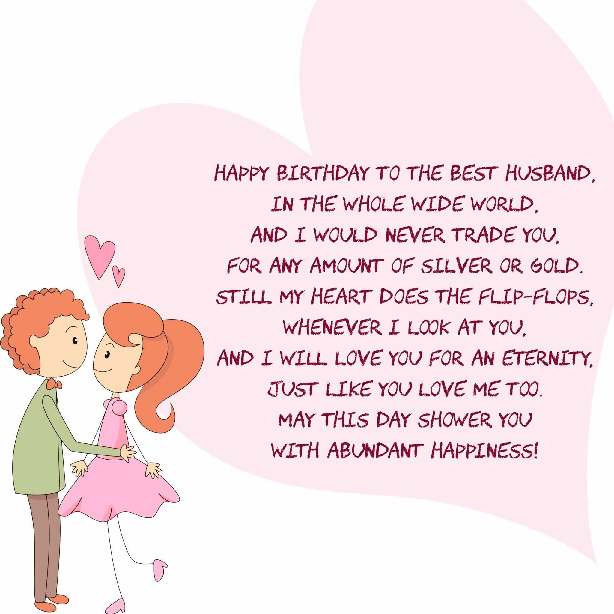 a sweet birthday poem ; sweet-birthday-wishes-for-him-awesome-happy-birthday-poems-for-him-or-her-boyfriend-or-girlfriend-of-sweet-birthday-wishes-for-him