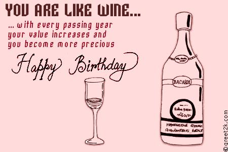 age like wine birthday quote ; age-like-wine-birthday-quote-fe4e94d4c8fe054a870b21213819de88
