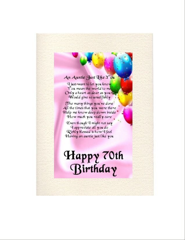auntie 70th birthday card ; 3e609f6715d6dd8598d1b9195750f3e8