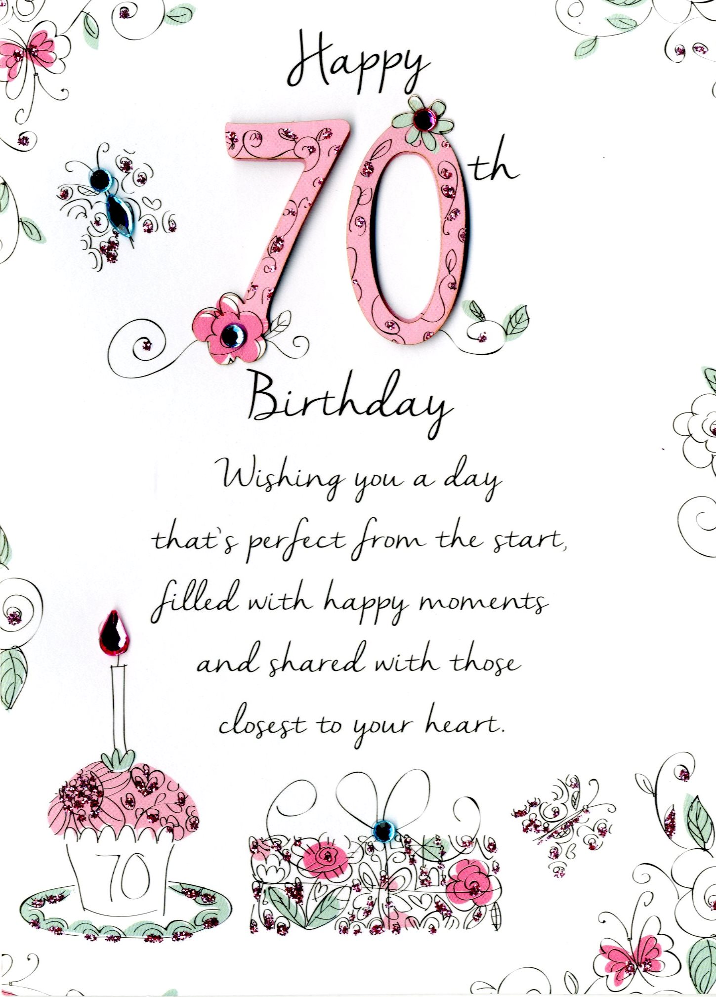 auntie 70th birthday card ; JT032