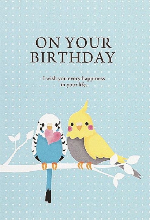 beautiful happy birthday cards ; Loving-and-funny-birthday-images-with-beautiful-wishes-1