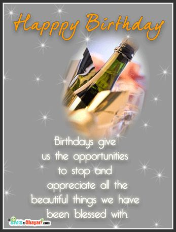 beautiful words for birthday wishes ; c30e9821031156b5315627290b0241ce--free-happy-birthday-cards-birthday-cards-for-mom