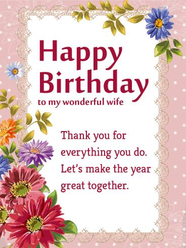 best birthday card for wife ; greeting-cards-for-wife-birthday-to-my-wonderful-wife-flower-happy-birthday-wishes-card-download