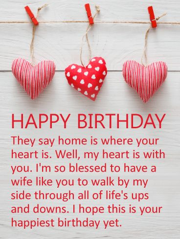 best birthday card for wife ; wife-birthday-card-61-best-birthday-cards-for-wife-images-on-pinterest