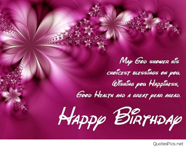 best birthday greeting cards ; aa6e690046b8ed97bd90a297331a88d0