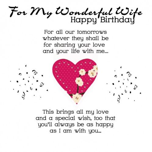 best happy birthday message for wife ; For-my-wonderful-wife-birthday-card