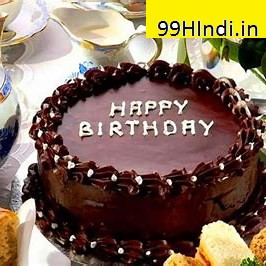 birth day hd images ; happy-birthday-pooja-cake-hd-images