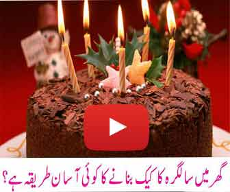birthday cake ka photo ; birthday-cake-2