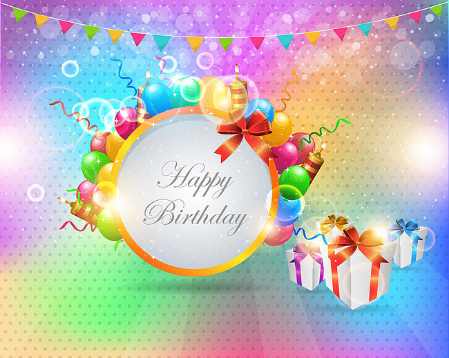 birthday card background design ; 2758553491c33f1