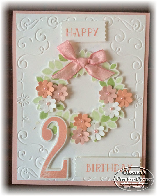 birthday card for baby girl ; baby_bd