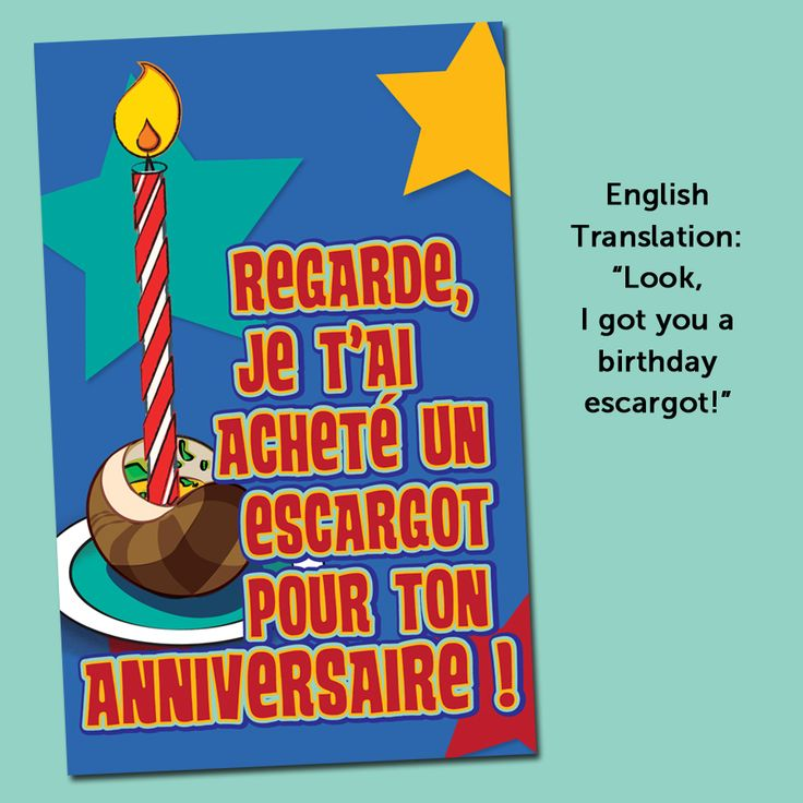 birthday card in french language ; 0d3fe0316a6c6f690b94485166ace958--french-cards