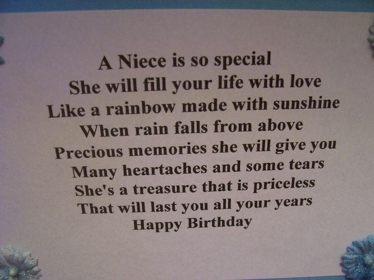 birthday card sayings for niece ; 7dbd7ff242002cedbef23c6d2b8eb5b0--niece-quotes-card-sayings