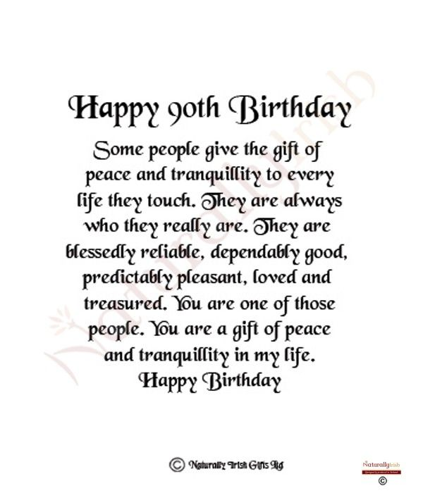 birthday card verses for auntie ; 0d7366266cf9fb5172cfb00403027152