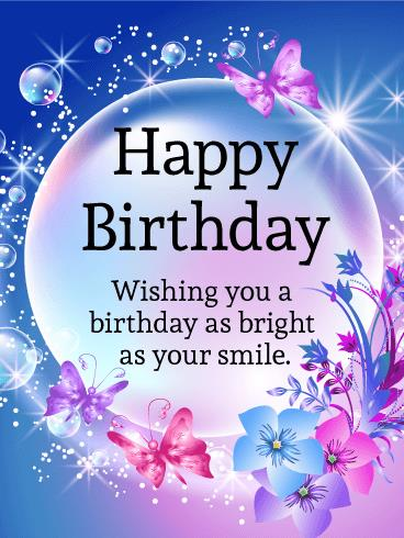 birthday card with image ; b_day232-0c7773e78281162c87acc5d49a60ed1b