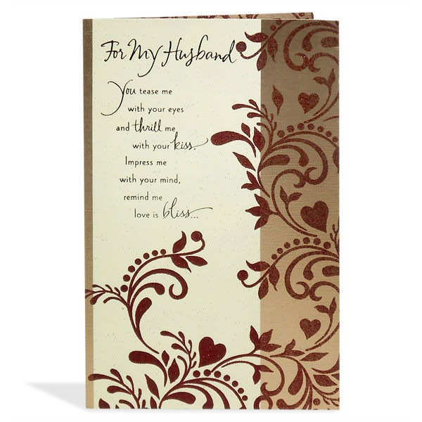 birthday cards for husband ; For_My_Husband_Birthday_Card_89012860098851_0_e99cab0e