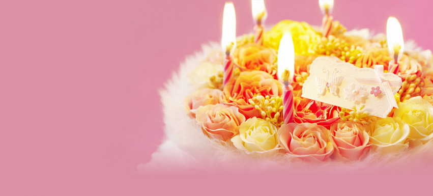 birthday cover photo with name ; pink-birthday-1267543