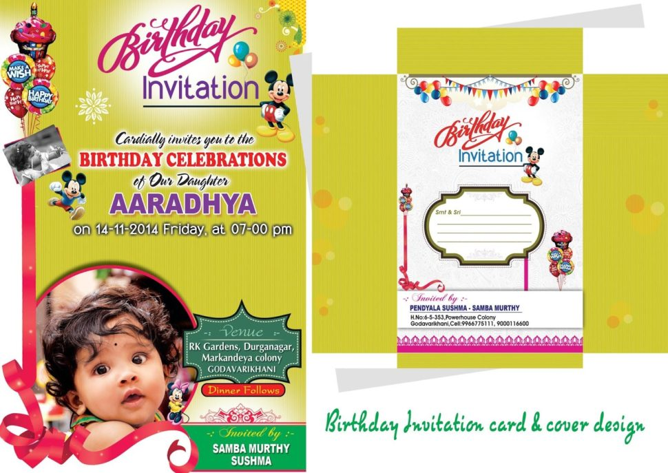 birthday day invitation cards ; birthday-invitation-card-template-free-designs-cards-kids-maker-children-party-invitations-first-evite-boys-girl-cus-personalised-childrens-birth-day-ddler-girls-printable-bday-970x687