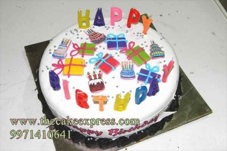 birthday gift cake image ; HAPPY%2520BIRTHDAY%2520GIFT%2520CAKE-450x300
