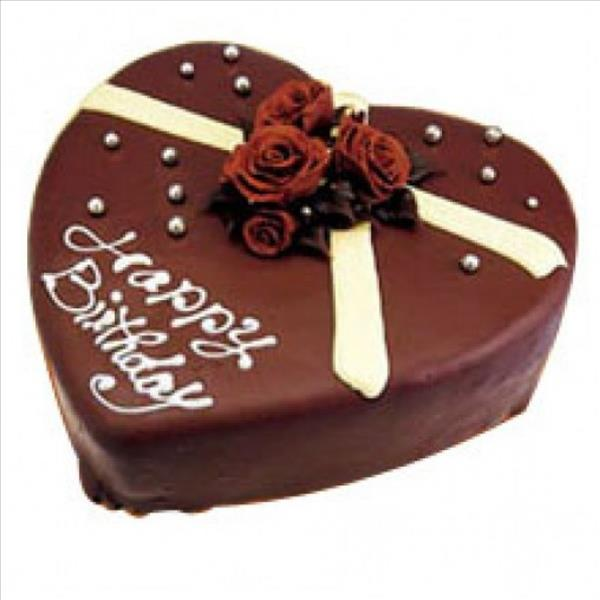 birthday gift cake image ; Heart_Shape_Chocolate_Cake_22_0_16b5fe89