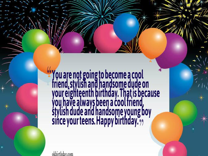 birthday message for 18 years old girl ; 10-18-year-old-birthday-quotes