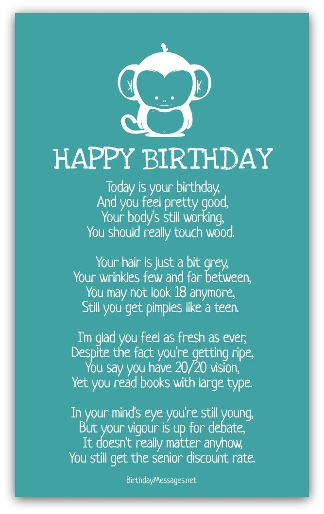 birthday message for 18 years old girl ; 7e9a370b12604186985ae4dc31f4e5c6--funny-birthday-poems-funny-birthday-message