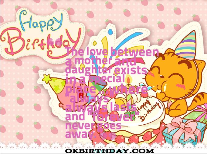 birthday message for 6 year old daughter ; 31-1st-birthday-quotes-for-girls