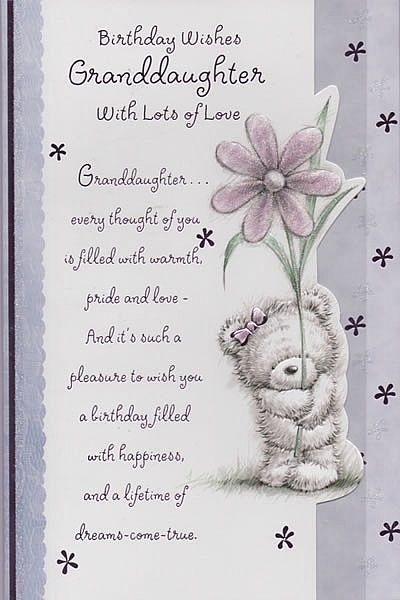 birthday message for 6 year old daughter ; 76156a697a79c95d33adda6edf1a3ca8--grandaughter-birthday-quotes-birthday-verses