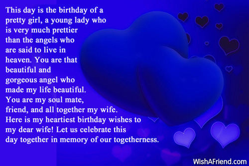 birthday message for a beautiful lady ; This-Day-Is-The-Birthday-Of-A-Pretty-Girl-A-Young-Lady-Who-Is-Very-Much-Prettier