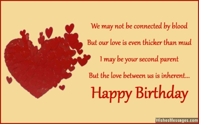 birthday message for a stepdaughter ; 06ca4f95ca0908d1c1e0ff38ae0cd6a7