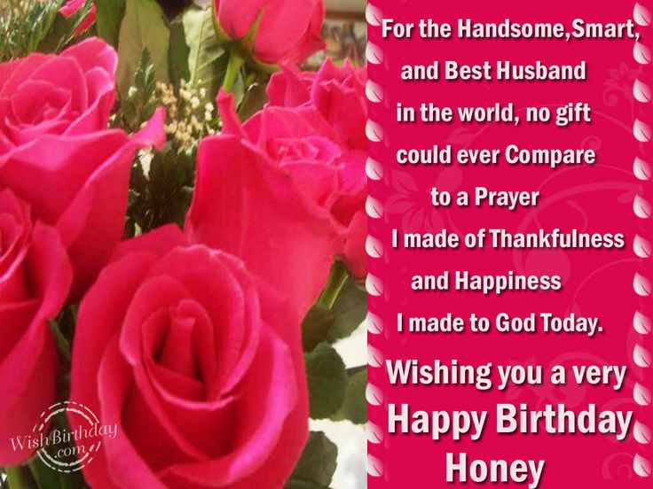 birthday message for a sweetheart ; I-Made-To-God-Today-Wishing-You-A-Very-Happy-Birthday-Honey