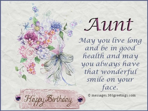 birthday message for aunt ; e09d8815c7aad54fe4e0e6f59d0db7e8