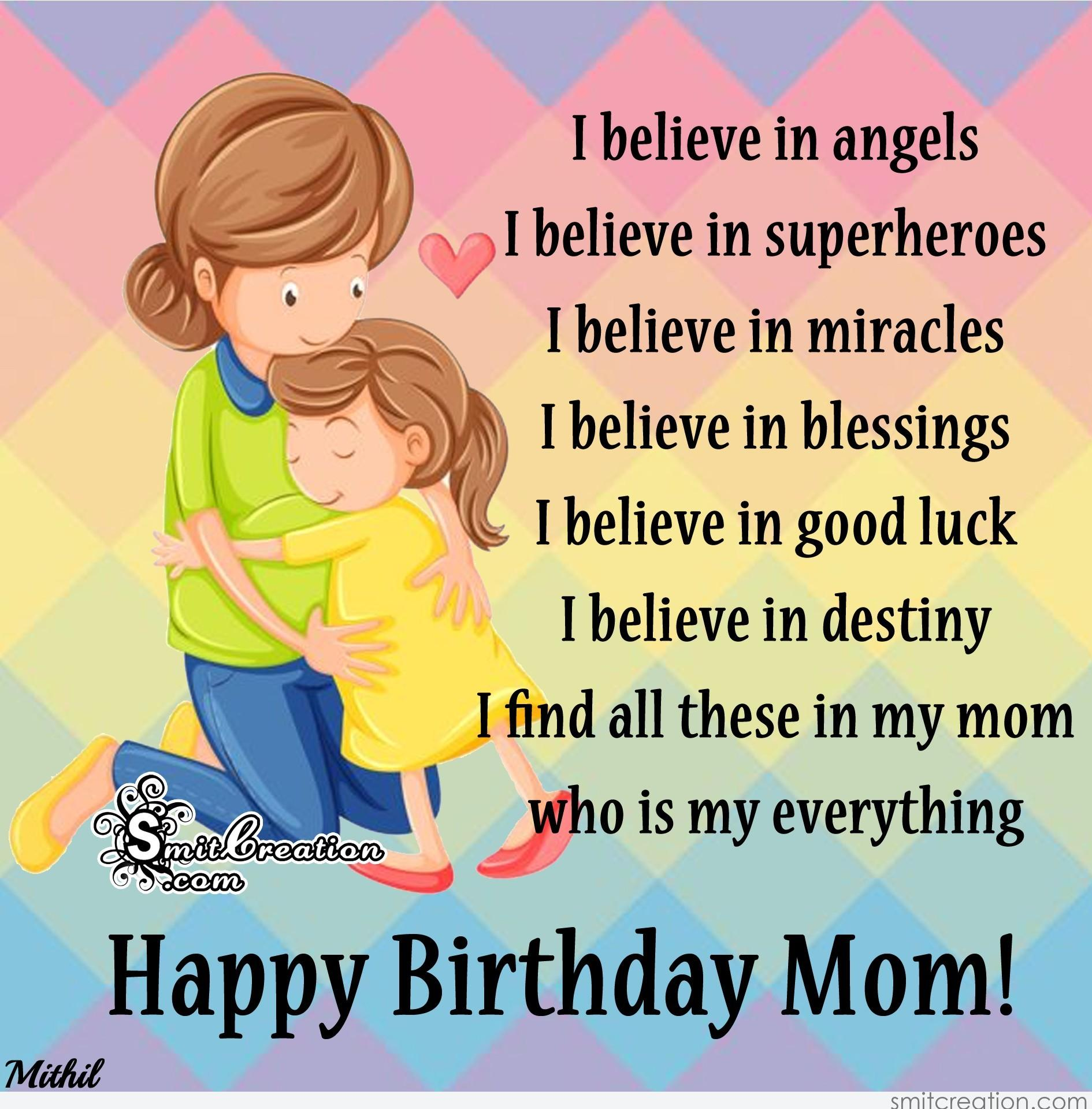 birthday message for mother in marathi ; 4096