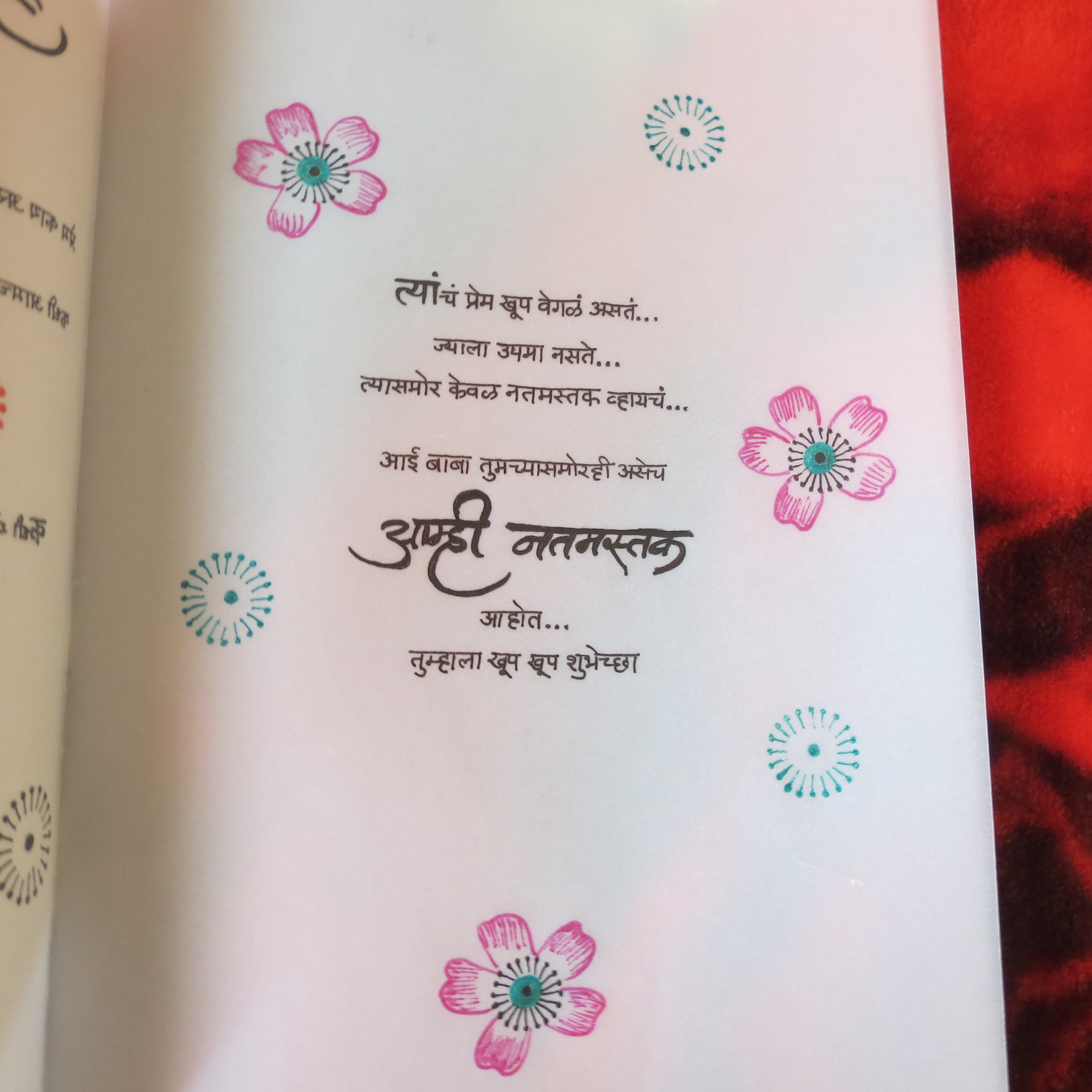 birthday message for mother in marathi ; vvL1M6JX