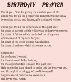 birthday message for myself sample ; b19b8370d75e406827d2790bf1ac1875--birthday-quotes-for-brother-birthday-sayings