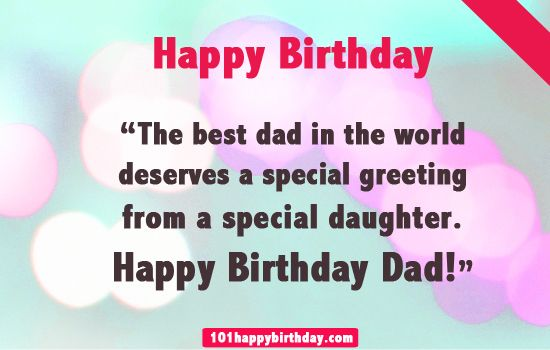 birthday message for papa in hindi ; 1108a40b154c1a5e78e4ac2fede158b2