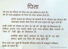 birthday message for papa in hindi ; 7ad4d3946d9adcd425756743df89e7a5--sms-message-messages