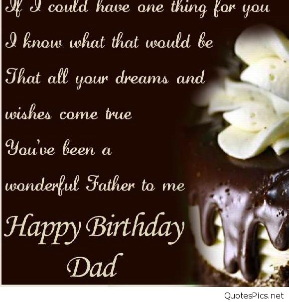 birthday message for papa in hindi ; wonderful-father-to-me-happy-birthday-dad