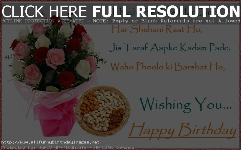 birthday message for sister in marathi ; Happy-Birthday-SMS-in-Marathi-for-Sister-2