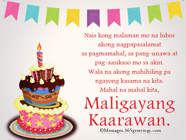 birthday message for wife tagalog ; tagalog-birthday-messages-for-friend