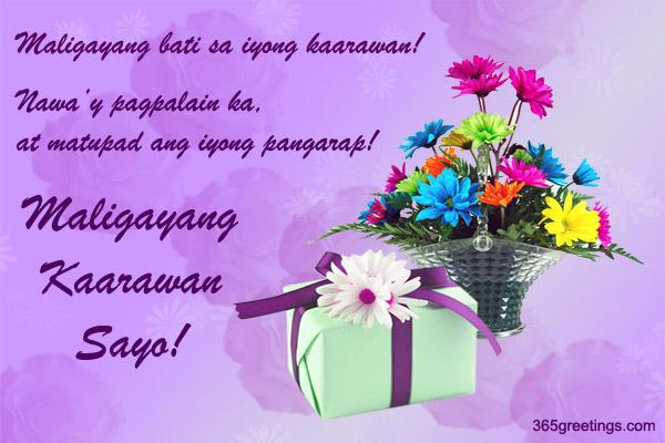 birthday message for wife tagalog ; tagalog-greeting-cards-beautiful-tagalog-birthday-card-from-365greetings-templates