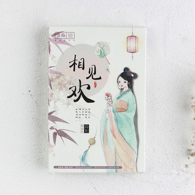 birthday message in chinese ; 30-pcs-lot-Chinese-classic-postcard-Merry-Christmas-greeting-card-christmas-tree-New-Year-birthday-message