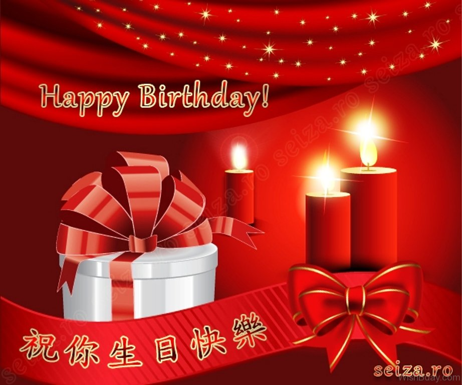 birthday message in chinese ; Happy-Birthday-Chinese