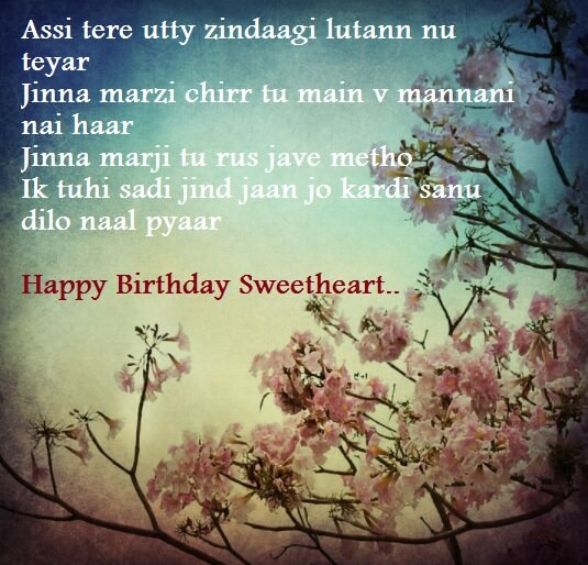 birthday message in punjabi ; Punjabi-Birthday-Wishes-Message-For-Love