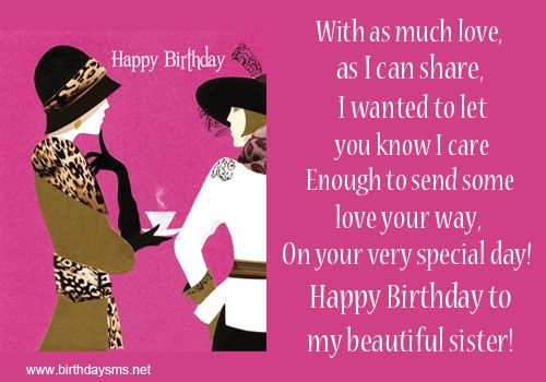 birthday message to a little sister ; happy-birthday-to-my-beautiful-sister